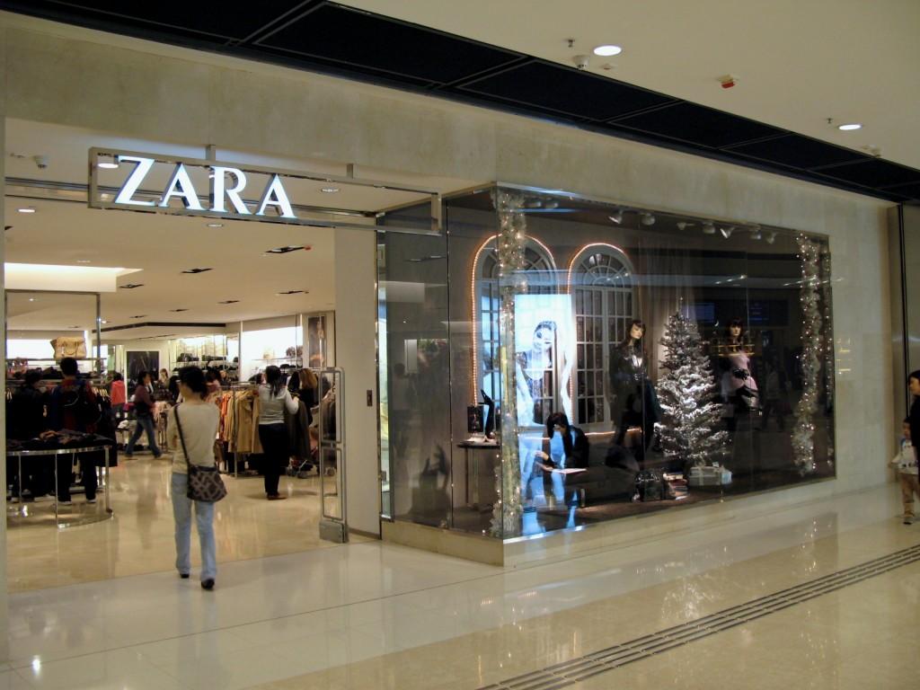 negozio zara Roma est Negozi Di Roma