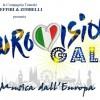Eurovision Gala   LOGO